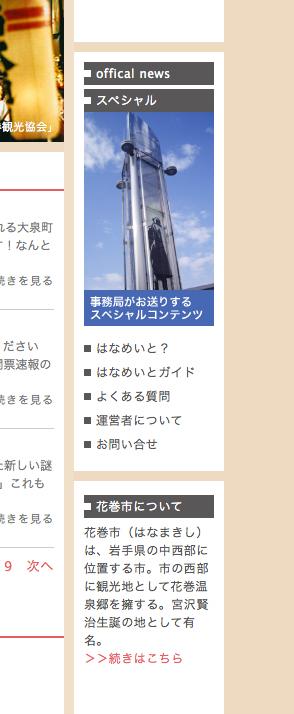 右スペース:2010/08/01 21:53