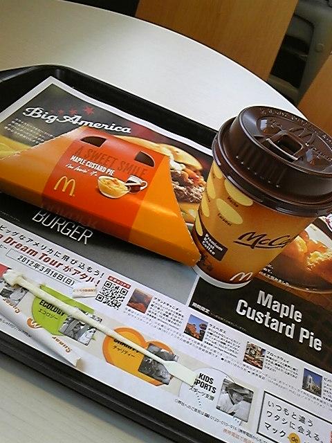 2012/02/08 16:00/リフレッシュタイム☆