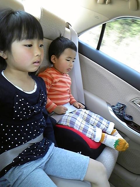 2012/05/09 10:19/いってきまーす!