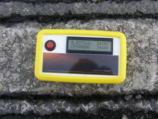 2011/10/12 08:57/放射線量測定