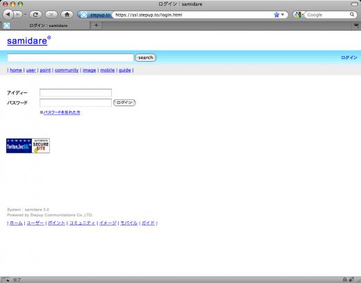 (1)まずはログイン!:2010/04/17 16:09