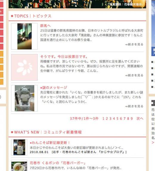中央スペース:2010/08/01 21:31