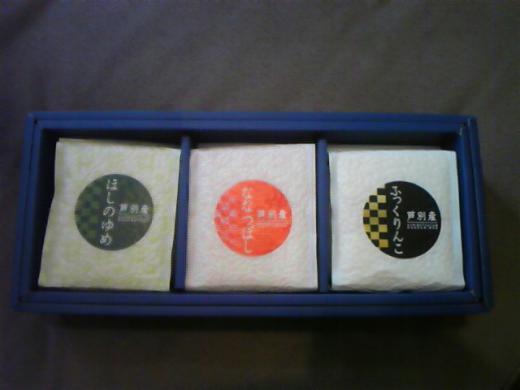 2012/01/07 00:06/感謝☆