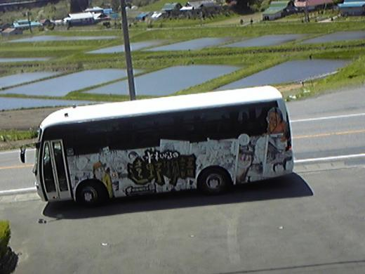 2012/05/13 17:09/すごいバス!