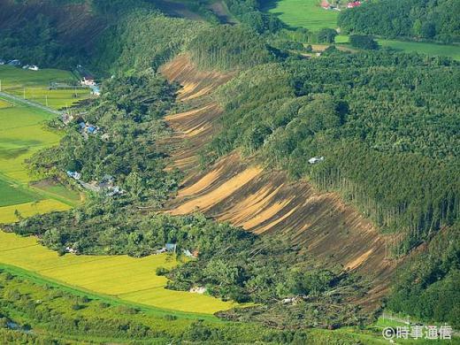 2018/09/08 12:08/北海道大地震とアイヌ民族
