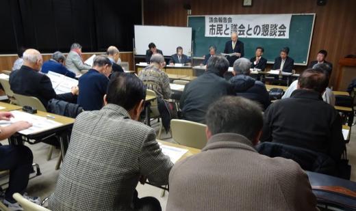 2019/02/05 22:13/花巻市議会、生きてますか…「死んでま〜す」