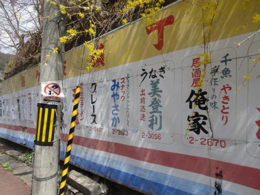 夕張再訪—5:2019/05/24 11:25