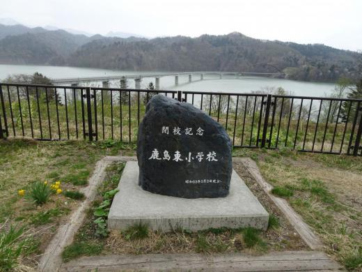 夕張再訪—6:2019/05/25 08:29