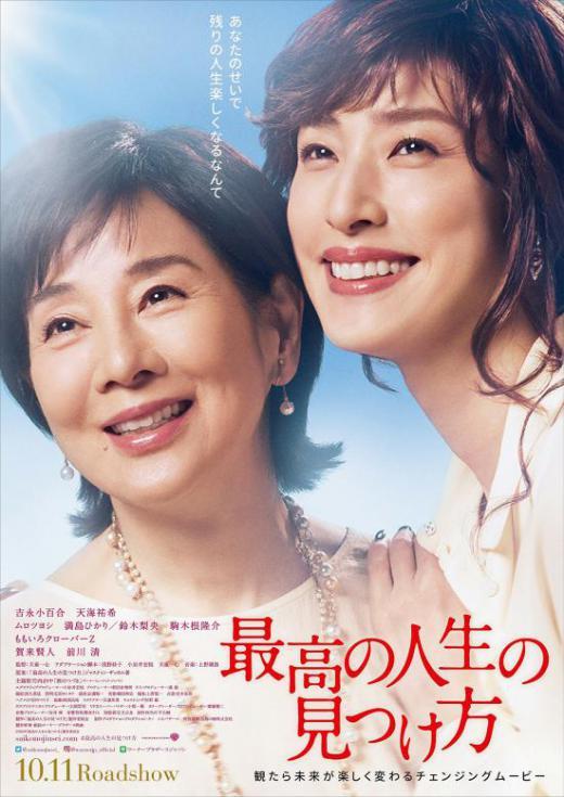 """2019/10/29 10:44/男と女の""""棺桶""""リスト"""
