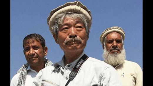 2019/12/04 23:08/追悼!!「アフガン、命の恩人」…中村哲