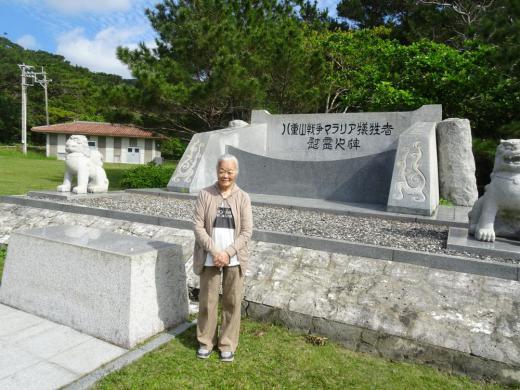 2020/01/07 17:43/沖縄から(5)…石垣島の怒れるオバァとオジィたち