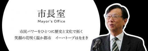 """2020/03/06 08:08/魑魅魍魎が跋扈(ばっこ)する""""上田城""""…相次ぐパワハラ情報!?"""