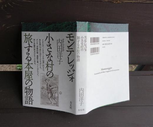 本の行商人:2020/04/19 12:14