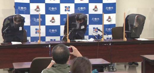 「Mr.Po」の謝罪の作法:2021/08/26 21:19