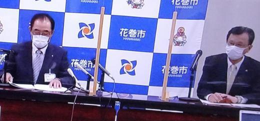 2021/08/31 21:01/「木で鼻を括(くく)る」ーということの典型例!?…次期市長選は来年1月23日〜菅総理が辞任へ…