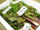 「【おまかせ山菜セット 予約受付..」画像