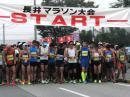 「【第31回 長井マラソン大会参..」画像