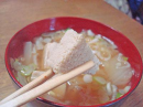 「【冬季限定 凍み豆腐】」画像