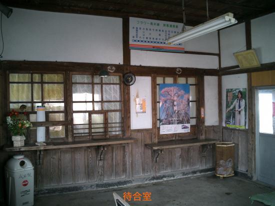 2013/02/16 22:41/木造駅舎の魅力 �成田駅の概要