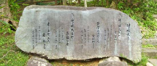 2013/08/05 01:55/仲順流り(ちゅんじゅんながり)の歌詞