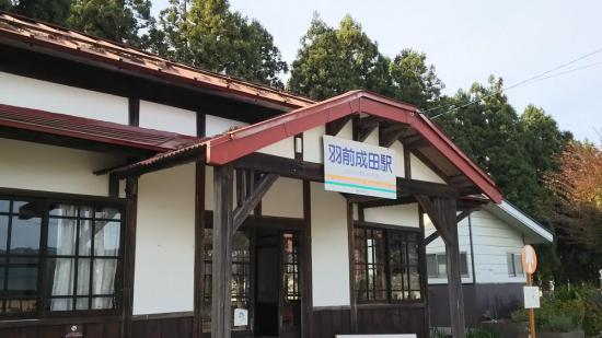 2017/11/10 14:15/駅茶オープン事業終了のお知らせ