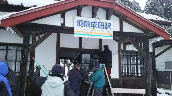 2017/12/17 19:16/雪囲いとイルミネーション設置作業