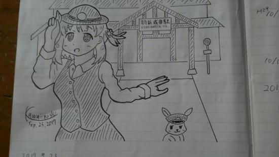 2017/12/26 08:33/りんごちゃん描いたよ