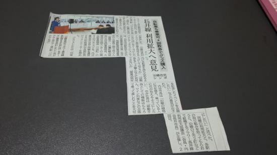 2018/03/22 20:08/そうだ駅さ行くべ!