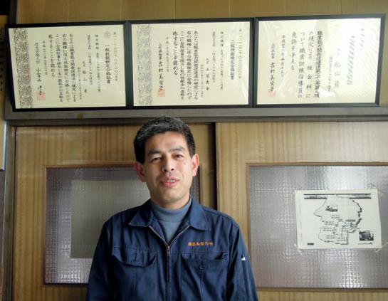 2011/10/01 11:57/技能検定合格