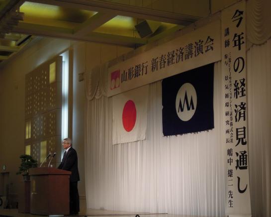 2013/01/18 12:48/山形銀行新春経済講演会