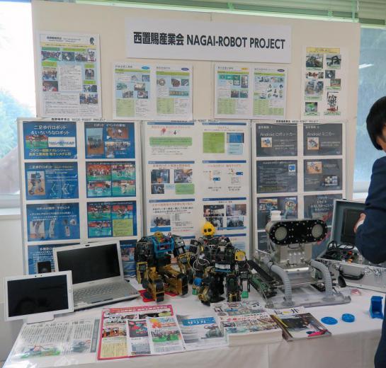 2016/10/13 15:02/日本ロボット学会2016に出展致しました