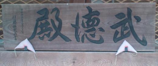 達筆!:2010/05/12 00:08
