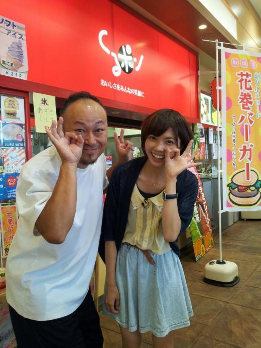 2012/08/11 08:02/○じゃじゃじゃTVの取材だ・じゃ〜!!の巻!^^