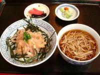 2014/02/20 12:01/★速報!きりこみ丼情報です!