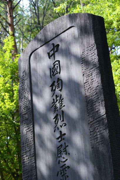 2019/01/15 14:02/「韓国徴用工」裁判をめぐる異様なバッシング…『宝島』、直木賞に