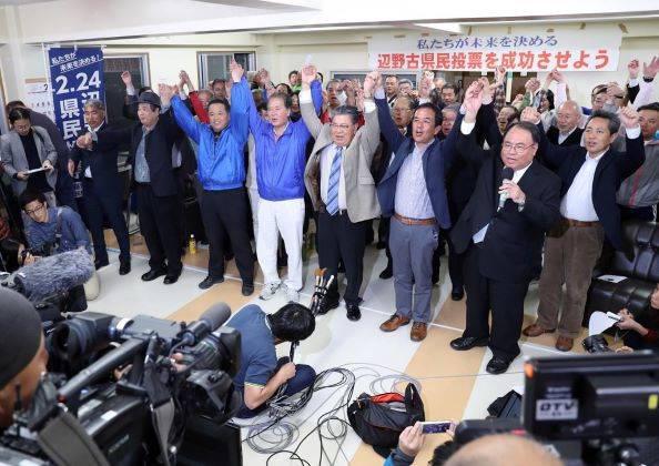 「沖縄の「民意」…問われる本土住民」画像