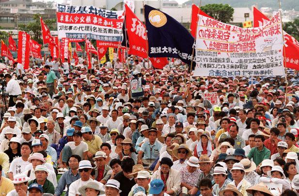 「「日米地位協定」の抜本見直し…一転して採択、反対は公..」画像