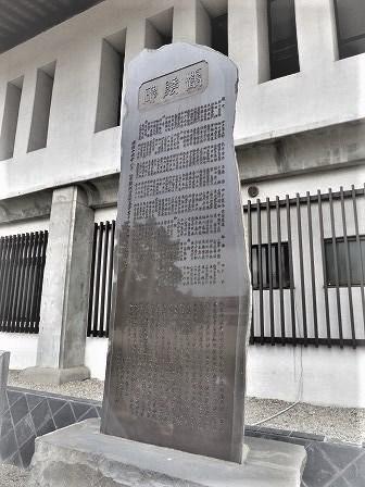 """2020/05/12 14:10/「新図書館」構想� 図書館今昔物語…コロナと""""知の殿堂"""""""