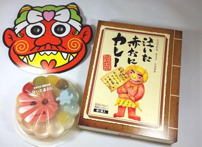 2012/01/27 16:50/【もうすぐ節分!鬼は〜外?】