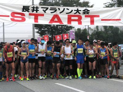 2017/08/18 17:00/【第31回 長井マラソン大会参加者募集】