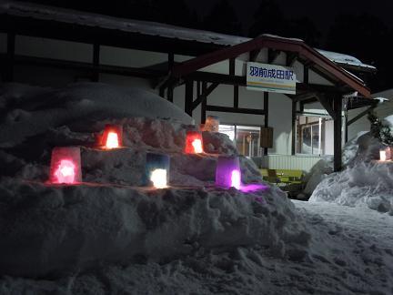 「'13 成田駅前「雪灯り回廊祭..」画像