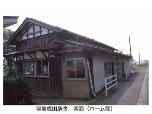 2013/02/16 22:15/木造駅舎の魅力 �小幡教授の講義スタート
