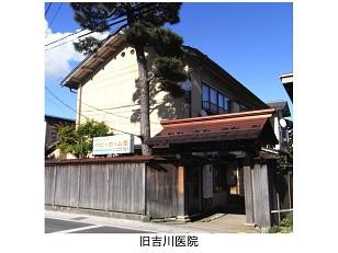 2013/02/23 21:26/木造駅舎の魅力 �旧吉川医院