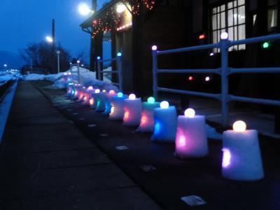 2015/01/31 23:17/2月7日は長井雪灯り回廊まつりだよ〜ん