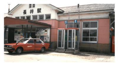 2017/02/27 14:00/30年前の長井駅