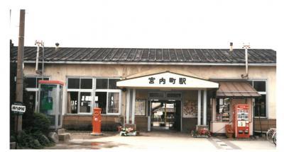 2017/03/13 07:38/30年前の宮内駅