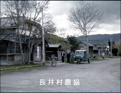 2018/05/20 10:09/長井村農協